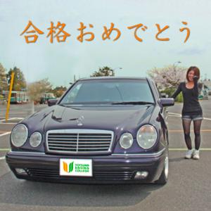 戸塚ドライビングカレッジ
